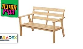 ספסל גינה מעץ מלאNEWPORT