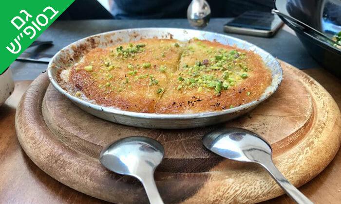 3 ארוחת בשרים זוגית במסעדת חנאן, אזור מעלות - תרשיחא