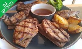 ארוחת בשרים זוגית במסעדת חנאן