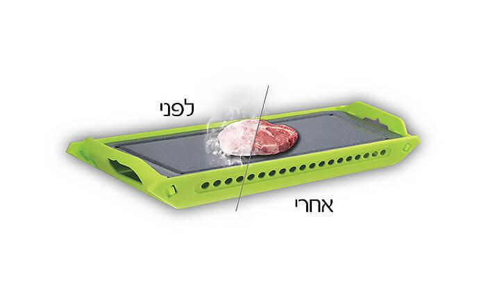 3 משטח להפשרת מזון מהירה