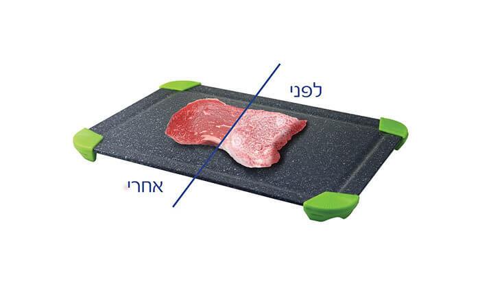 2 משטח להפשרת מזון מהירה
