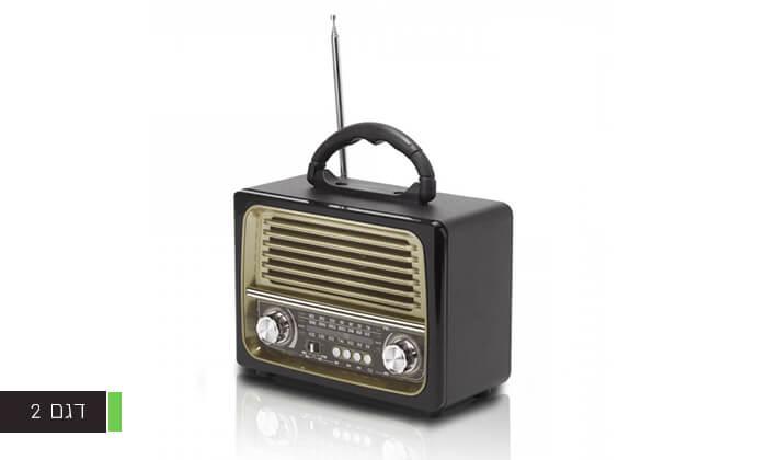 4 רמקול רדיו רטרו ניידstar shop
