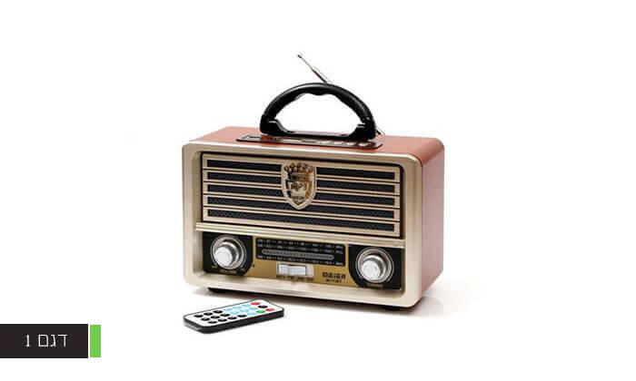 3 רמקול רדיו רטרו ניידstar shop