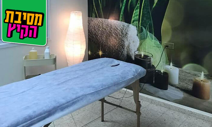 3 טיפול וואטסו במים משולב רפלקסולוגיה במרכז הדיר, חיפה