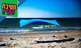ציליית חוף