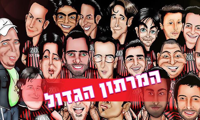 2 כרטיס למרתון הגדול בימי שישי בקומדי בר תל אביב, מועדים לבחירה