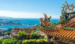 טיול לטאיוואן, הונג קונג ומקאו