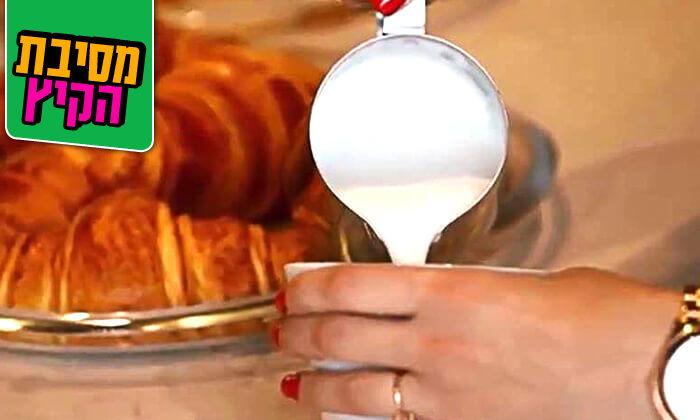 4 ארוחת בוקר זוגית כשרה בקפה איתמר, גבעת שמואל