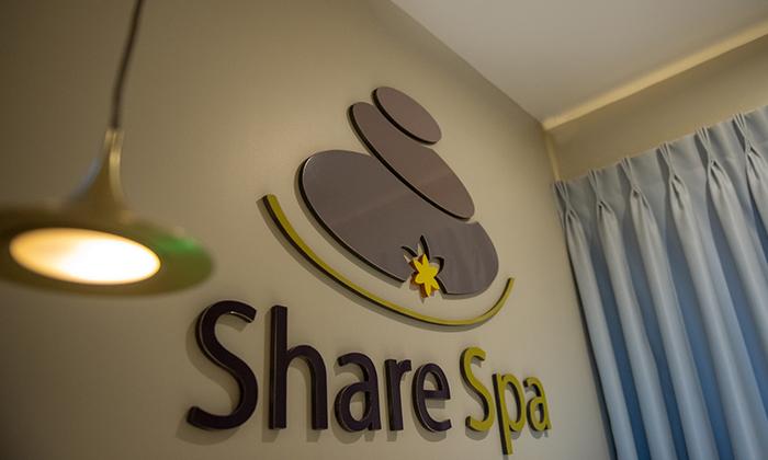 5 יום פינוק ב-Share spa, מלון דן כרמל חיפה
