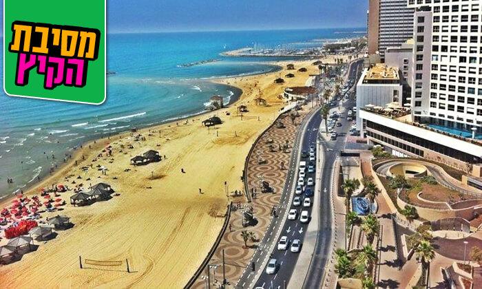 4 יום פינוק עם עיסוי ב-Share Spa מלון אורכידאה תל אביב