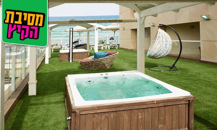 12 יום פינוק עם עיסוי ב-Share Spa מלון לאונרדו סוויט, בת ים