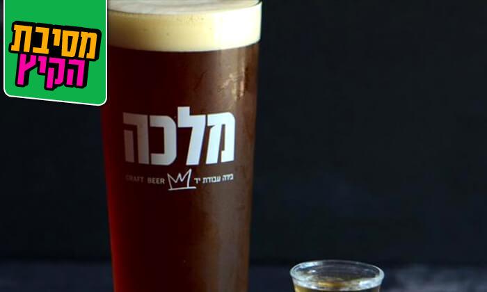 4 ארוחה עם בירה בבר מסעדה בראון, חיפה