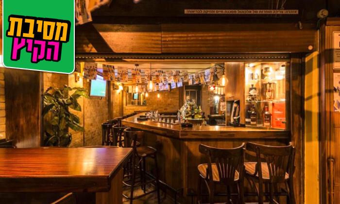 15 ארוחה עם בירה בבר מסעדה בראון, חיפה