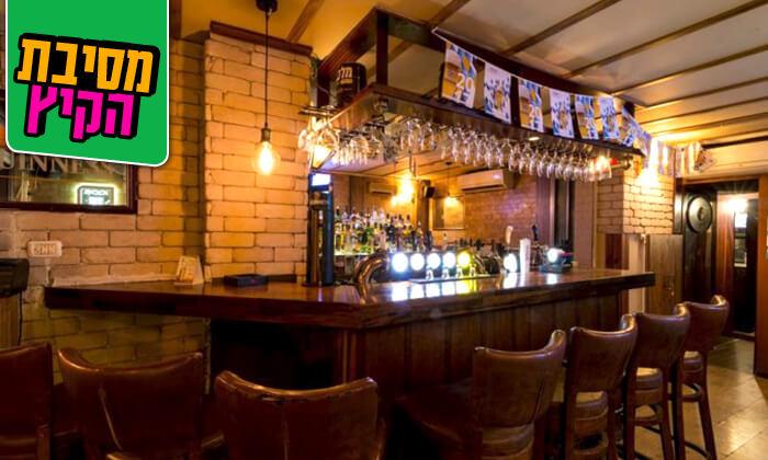14 ארוחה עם בירה בבר מסעדה בראון, חיפה