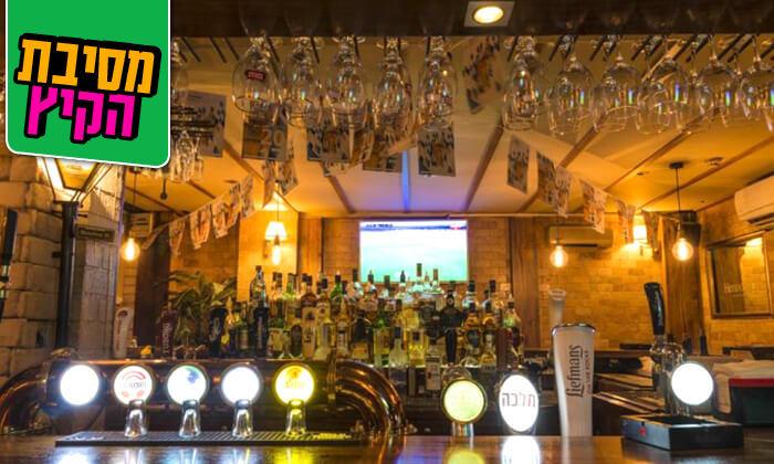 16 ארוחה עם בירה בבר מסעדה בראון, חיפה