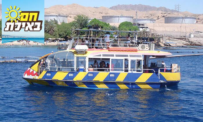 3 שייט בספינת הגלאקסיה, אילת