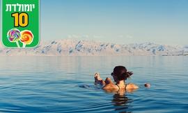 יום כיף ב-Sea of Spa עין גדי