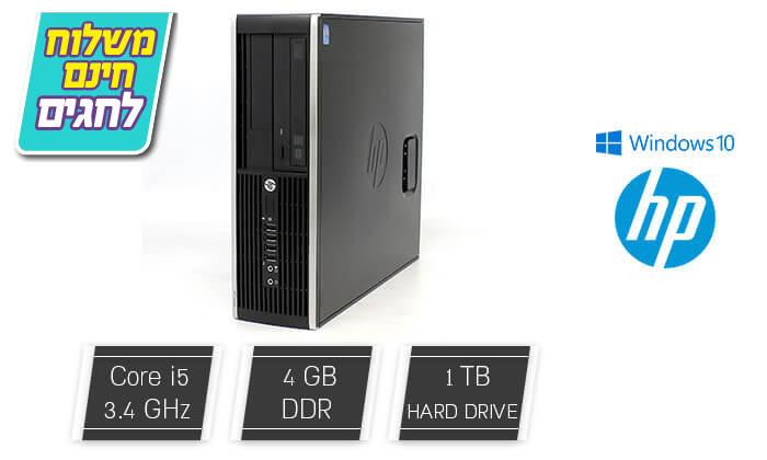 2 מחשב נייח HP עם מעבד i5 - כולל משלוח חינם!