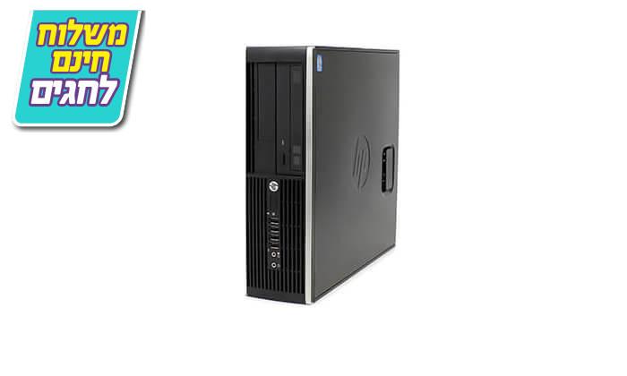 3 מחשב נייח HP עם מעבד i5 - כולל משלוח חינם!