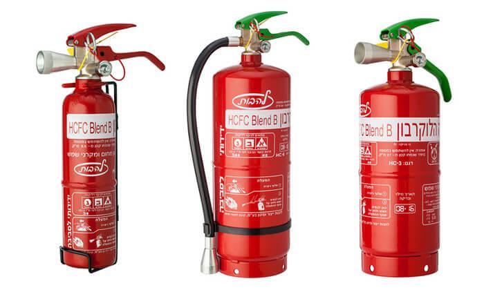 2 מטף כיבוי אש גז הלוקרבוןידידותי לסביבה