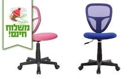 כסא מחשב לתלמיד STATUS