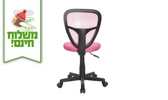 6 כסא מחשב לתלמיד STATUS - משלוח חינם!