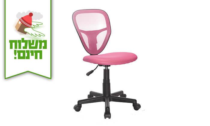 7 כסא מחשב לתלמיד STATUS - משלוח חינם!