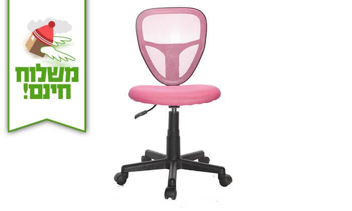 8 כסא מחשב לתלמיד STATUS - משלוח חינם!