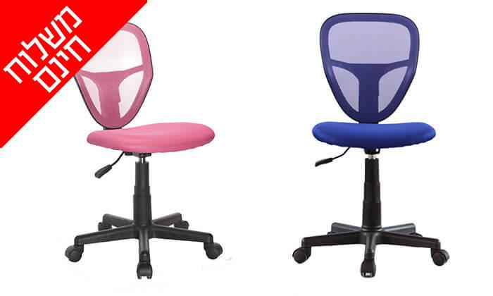 2 כסא מחשב לתלמיד STATUS - משלוח חינם!