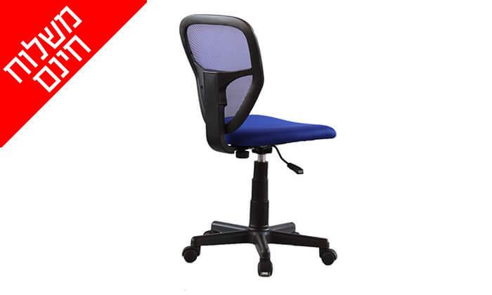 3 כסא מחשב לתלמיד STATUS - משלוח חינם!