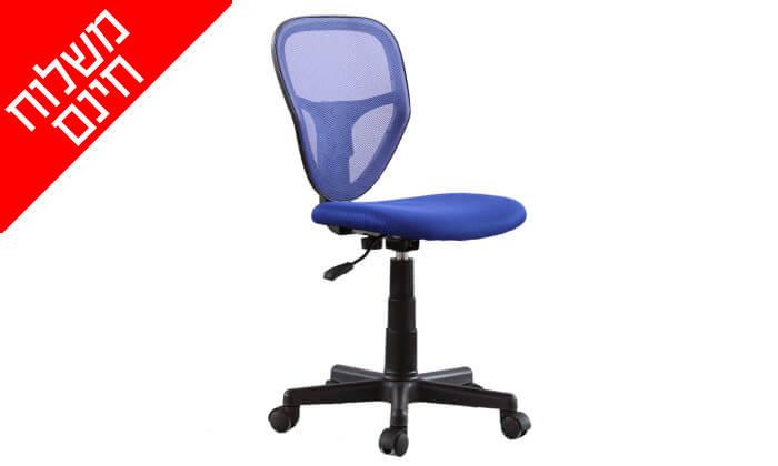 4 כסא מחשב לתלמיד STATUS - משלוח חינם!