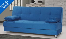 ספה נפתחת למיטה דגם מודו