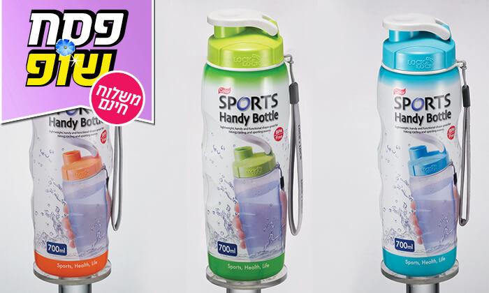 3 3 בקבוקי ספורטLock and Lock - משלוח חינם