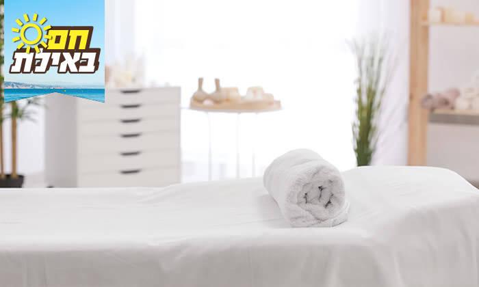 4 ספא לה ויטה, מלון לאונרדו ריזורט אילת - חבילות עיסוי