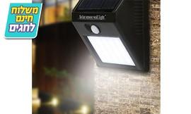 תאורת LED עם חישן תנועה Homax