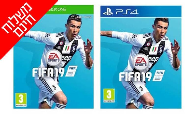 משחק FIFA 19 ל-XBOX ול-PS4