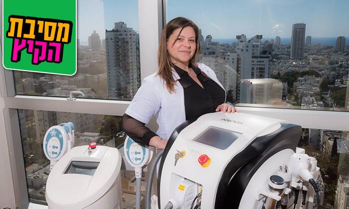 2 טיפול פנים ברשת אמטרה מדיקל, תל אביב