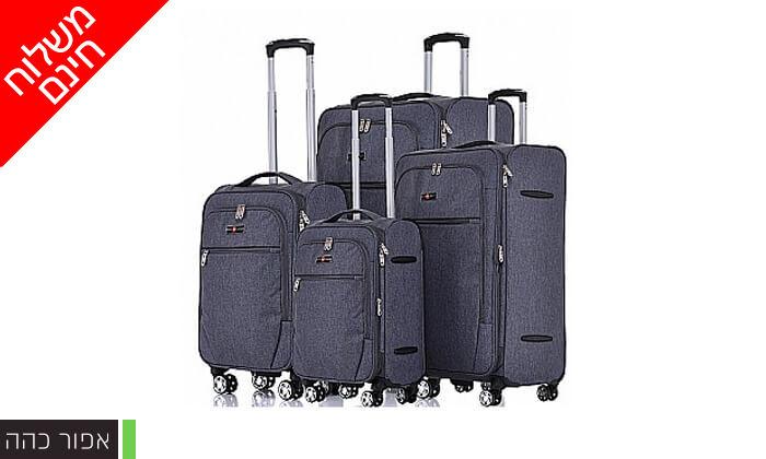3 סט 4 מזוודות בד SWISS VOYAGER - משלוח חינם