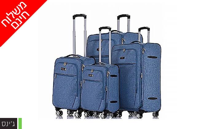 4 סט 4 מזוודות בד SWISS VOYAGER - משלוח חינם