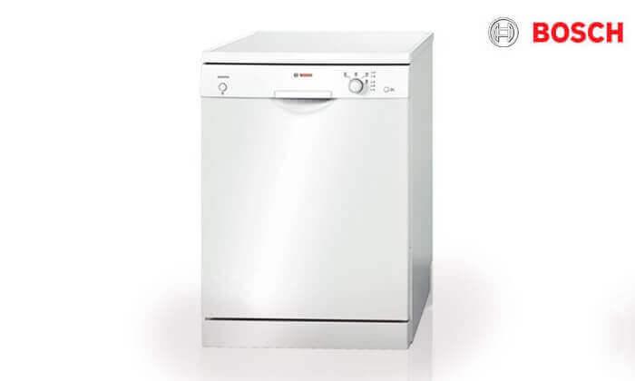 2 מדיח כלים Bosch - משלוח חינם!