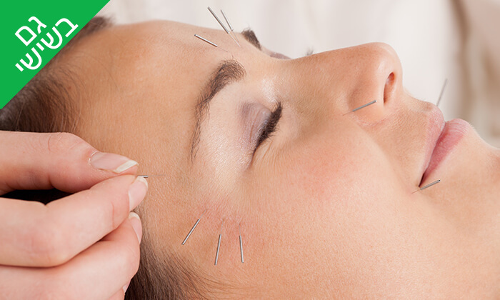 4 טיפולי פנים בקליניקת גד, טירת כרמל