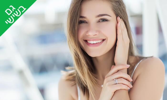2 טיפולי פנים בקליניקת גד, טירת כרמל