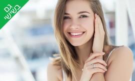 טיפולי פנים בקליניקת גד