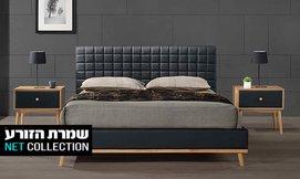 מיטה ו-2 שידות דגם טורנדו