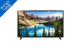 טלוויזיה חכמה LG, מסך 55 אינץ'