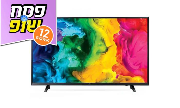 3  טלוויזיה SMART 4K LG, מסך 65 אינץ'