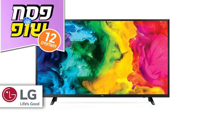2  טלוויזיה SMART 4K LG, מסך 65 אינץ'