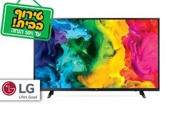 טלוויזיה חכמה 4K LG, מסך ''65