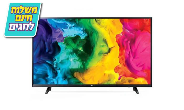 3  טלוויזיה SMART 4K LG, מסך 65 אינץ' - משלוח חינם
