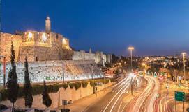 חופשה זוגית בלב ירושלים